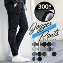 〓予約販売・5月上旬頃発送予定〓 ジョガーパンツ スウェットパンツ メンズ ジョガパン スウェット ラインパンツ イー…