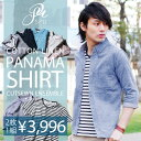 綿麻 シャツ カットソー 2枚1組 セット メンズ パナマ織り 7分袖シャツ ワッフル 半袖 カットソー アンサンブル セット SPU スプ