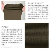 【パンツメンズ】日本製シューカットスリム/レギュラーストレッチチノパンツメンズPANTS男性BIGSMITHビッグスミスSPUTNICKS