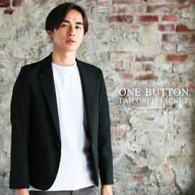 SPU スプ テーラードジャケット メンズ テーラード ジャケット オールシーズン ビジネス カジュアル 日本製 1つボタン ショート丈 〓予約販売・10月上旬頃発送予定〓