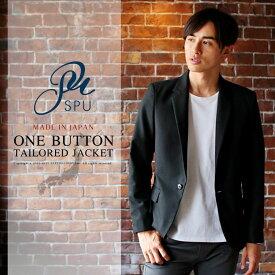 テーラードジャケット テーラード ジャケット メンズ オールシーズン ビジネス カジュアル 日本製 1つボタン ショート丈 SPU スプ