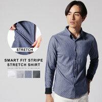 スマートフィットストライプ編みストレッチシャツ