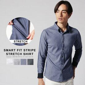 シャツ メンズ スマートフィット ストライプ ストレッチ シャツ ストライプ スマート 長袖 カット地 M L XL SPU スプ