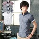 【まとめ割対象】シャツ メンズ 2枚襟デザイン オリジナルオックス鹿の子 長袖 半袖 ボタンダウン カットシャツ SPU スプ
