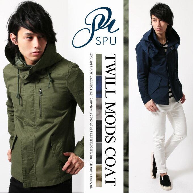 モッズコート メンズ コート メンズ ショート丈 スプリングコート アウター メンズファッション ツイル ミリタリーコート SPU スプ