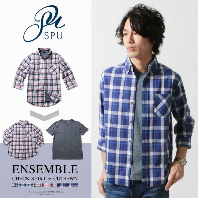パナマチェック7分袖シャツ×半袖ポケットカットソーアンサンブルSPU(スプ)