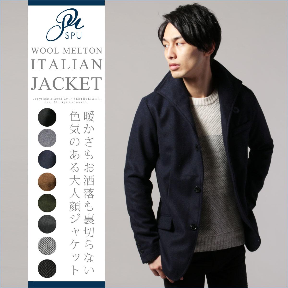 秋冬 イタリアンカラー ジャンパー・ブルゾン アウター メンズファッション メルトン ウール