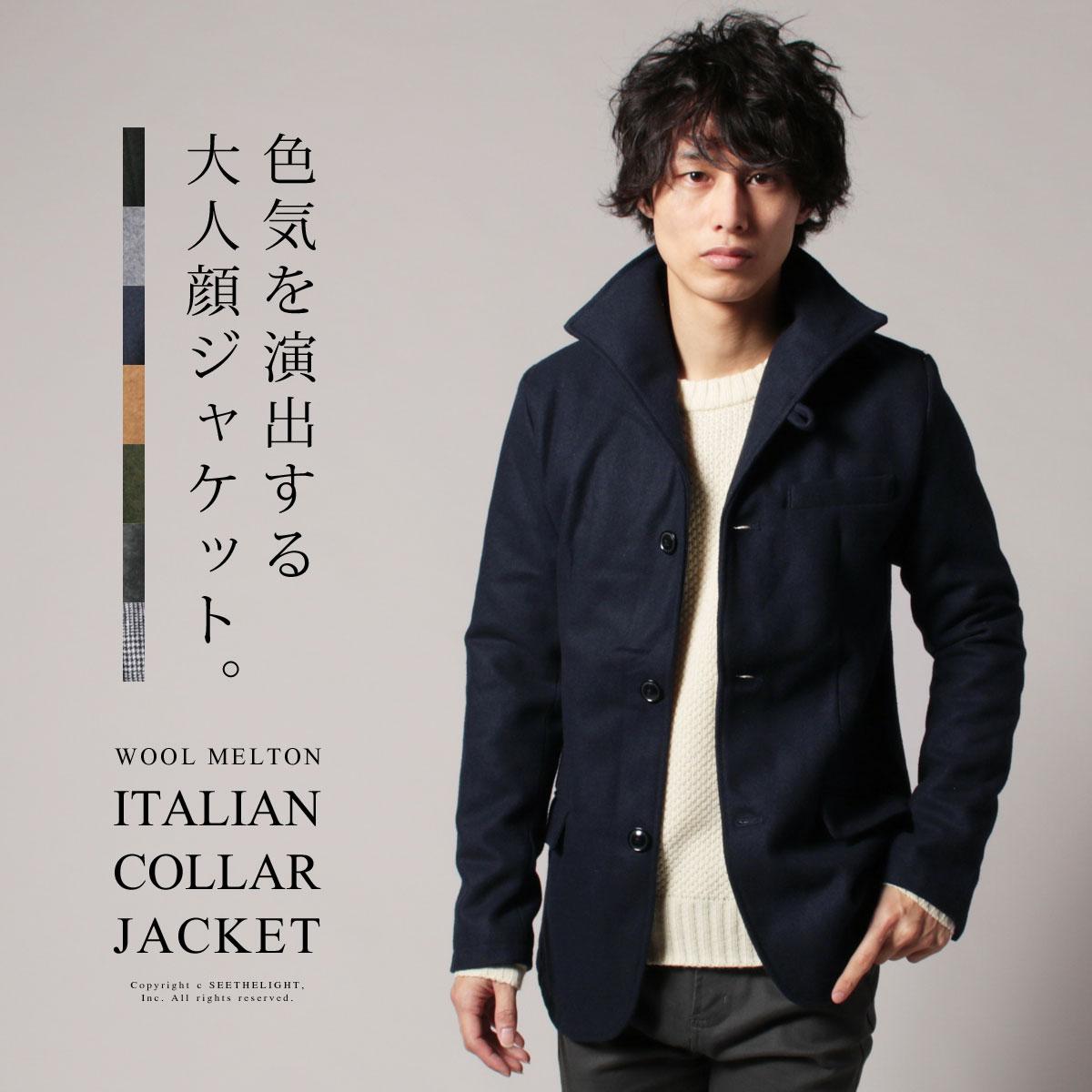 イタリアンカラージャケット メンズ ブランド アウター メルトンジャケット 秋冬 イタリアンカラー ジャンパー・ブルゾン アウター メンズファッション メルトン ウール