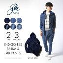メンズ パーカ パンツ セットアップ 春 メンズファッション インディゴ パイル ZIP ジップ パーカー インディゴ パイル リブパンツ SPU スプ