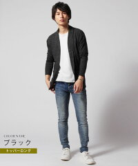 カラー:ブラック-トッパーロング|MODEL:174cm|サイズ:M