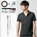 SPU別注 日本製30コーマショートポイントポロシャツ Upscape Audience×SPU 父の日