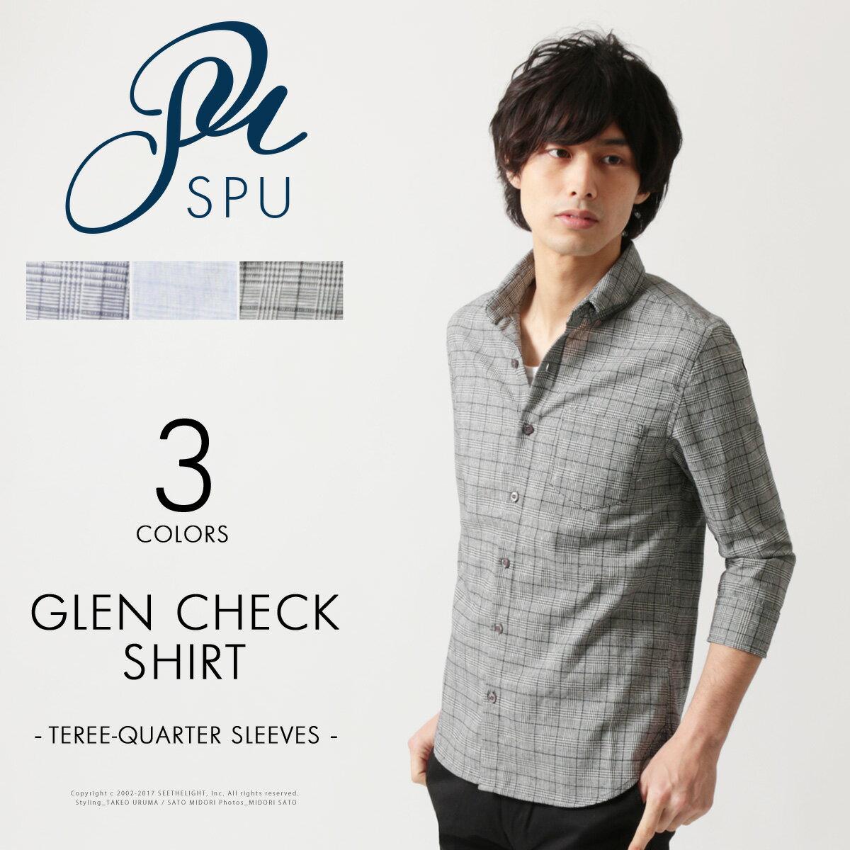 メンズ シャツ 春 メンズファッション ボタンダウン 綿麻 グレンチェック 7分袖 シャツ SPU スプ