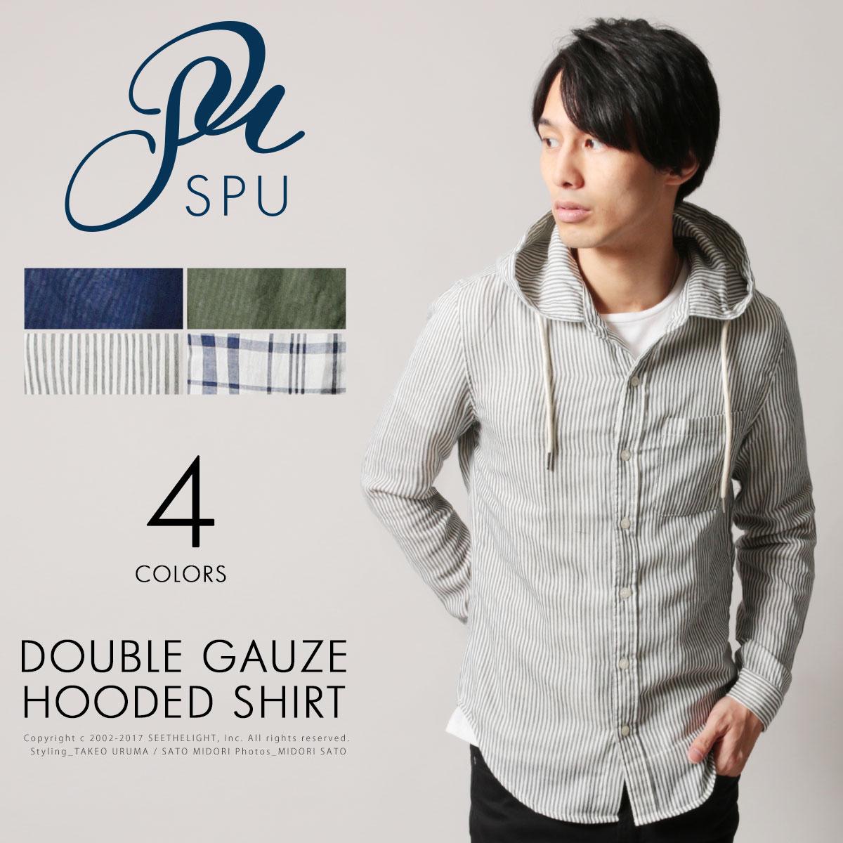 メンズ シャツ メンズファッション ダブルガーゼ 長袖 フードシャツ SPU スプ ガーゼ フード シャツ