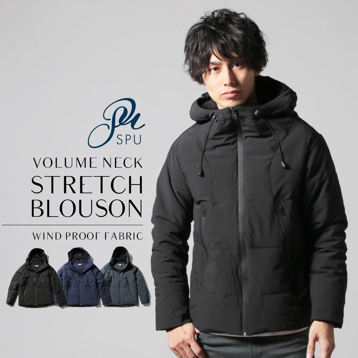 メンズ アウター メンズファッション 冬 防風 ストレッチ ファブリック 止水 ジップ 中綿 ボリュームネック ブルゾン ZIP SPU スプ
