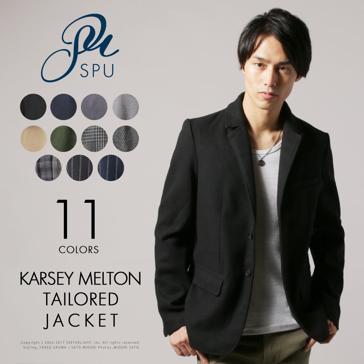 【セール対象】メンズ ジャケット メンズファッション TR素材 カルゼ メルトン テーラード チェック ストライプ ヘリンボーン グレンチェック ジャケット SPU スプ