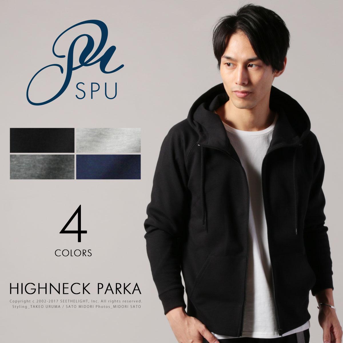 【セール対象】メンズ パーカー メンズファッション ハイブリッド ストレッチ ハイネックパーカー SPU スプ