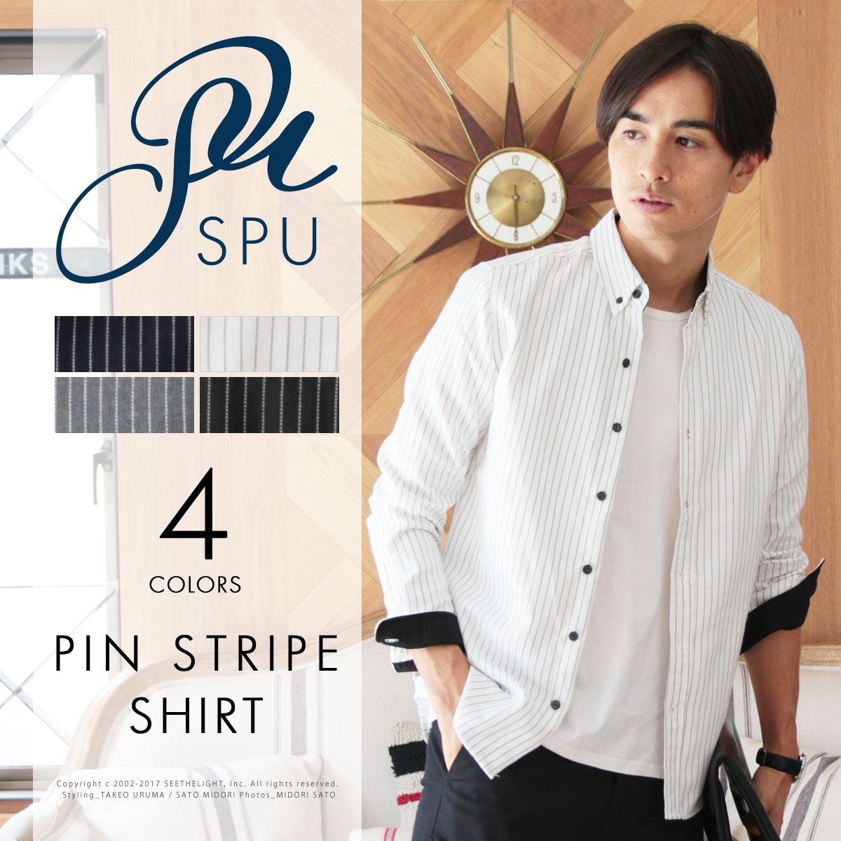 メンズ シャツ メンズファッション 春 ストライプ 長袖 シャツ ピンストライプ SPU スプ