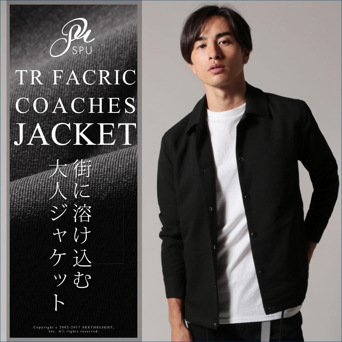 ジャケット メンズ TR素材 コーチジャケット モード トレンド TRストレッチ シティデザイン スリムSPU スプ