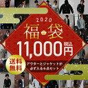 福袋 2020 メンズ 新春 6点入り メンズファッション 【アウター/ジャケット/ニット/シャツ/パンツ入り確定】S M L XL …