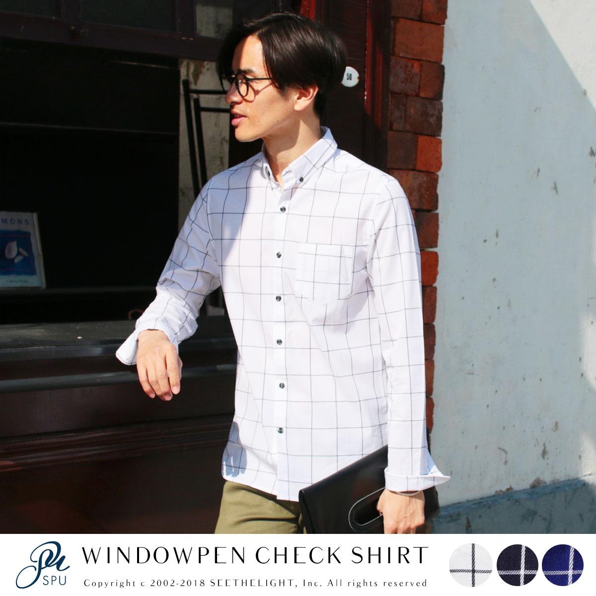 シャツ メンズ 長袖 春 新作 オリジナルシャツ ウインドペン ブロード生地 長袖 シャツSPU スプ