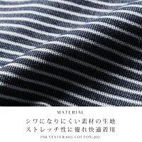 【新】ダブルフェイス裏ボーダー長袖カットテーラードSPU