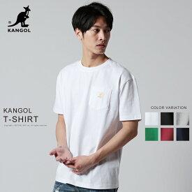 カンゴール KANGOL tシャツ メンズ お洒落 カットソー プリントT 春 夏 ビッグシルエット ロゴ 無地 大きいサイズ メンズ レディース ユニセックス