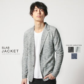 テーラードジャケット メンズ ブランド 羽織 上着 メンズ トップス 春 夏 秋 スラブ リップル 2B ジャケット 薄手 軽量 ブラック グレー ネイビー
