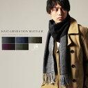 【C福袋】マフラー メンズ レディース アクリル ニット グラデーション カラー マフラー ユニセックス 冬 ストライプ