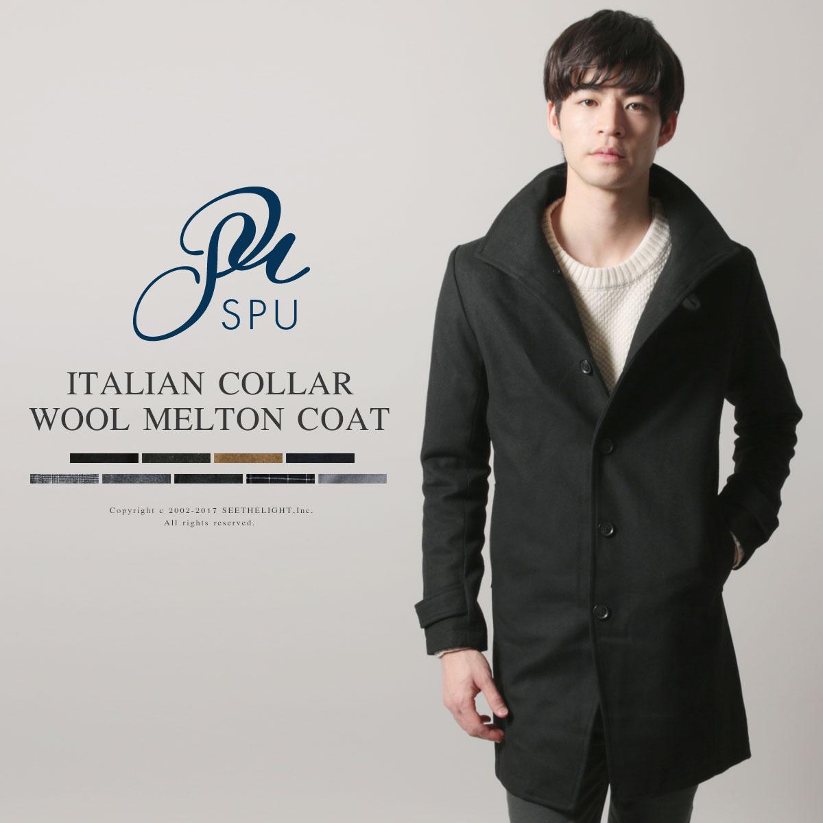【セール対象】アウター メンズ コート ウール混 メルトン ツイード イタリアンカラー ロング コート 秋 冬 メンズファッション SPU スプ