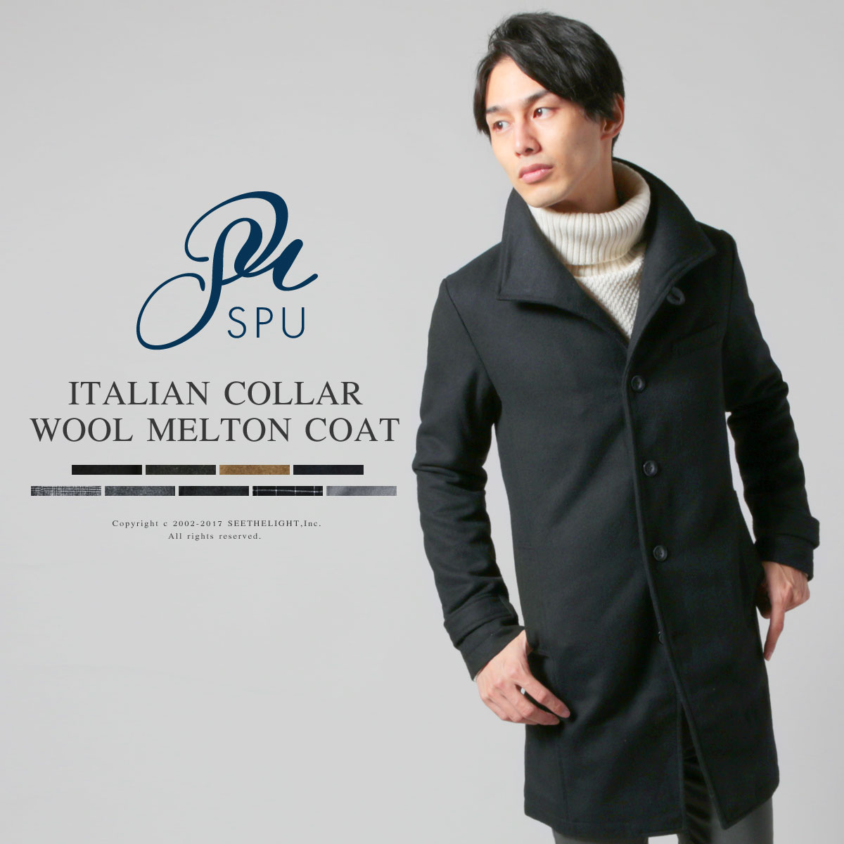 アウター メンズ コート ウール混 メルトン ツイード イタリアンカラー ロング コート 秋 冬 メンズファッション SPU スプ