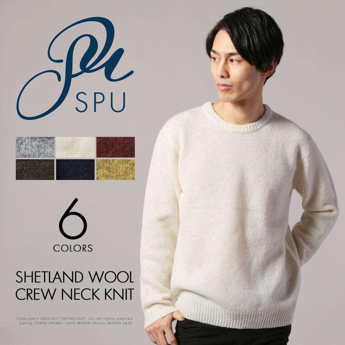 メンズ ニット メンズファッション シェットランド ウール 100% クルーネック ニット Buyer's Select バイヤーズセレクト
