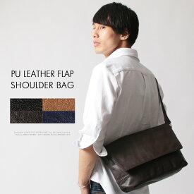 メンズ バッグ メンズファッション PUレザーフラップ ショルダーバッグ 合皮 Buyer's Select バイヤーズセレクト