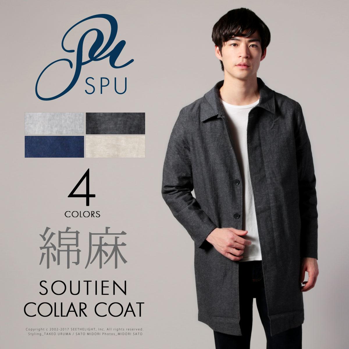 メンズ コート メンズファッション 綿麻 ナノテック ステンカラー コート ライトコート Buyer's Select バイヤーズセレクト