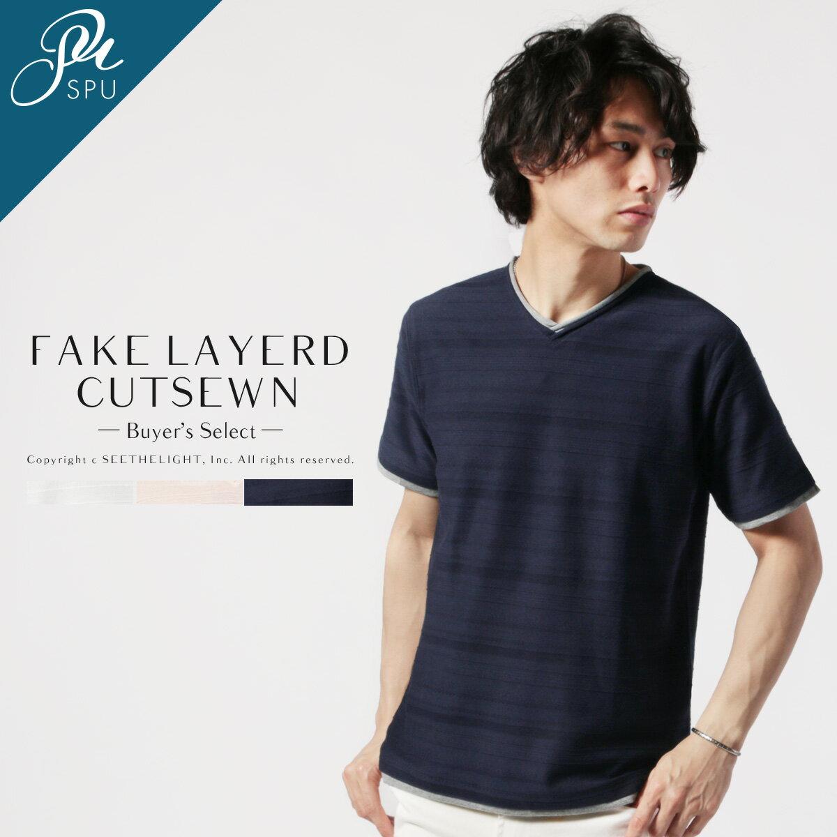 メンズ カットソー メンズファッション ジャガード フェイクレイヤード クルーネック 半袖 カットソー Buyer's Select バイヤーズセレクト