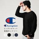 Champion チャンピオン メンズ ロング tシャツ ブランド 長袖 ロンT ビッグTシャツ ビッグシルエット 無地 おしゃれ