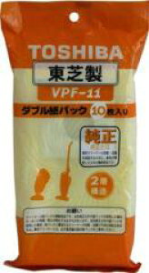 メーカー在庫限り07-0058東芝掃除機紙パックVPF-11