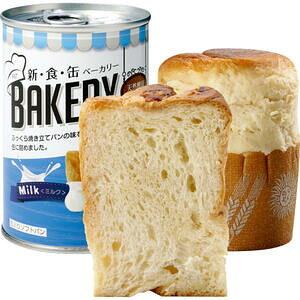 【メーカー在庫限り】20-0521-055アスト 新食缶ベーカリー 24缶 ミルク3211964560154691463