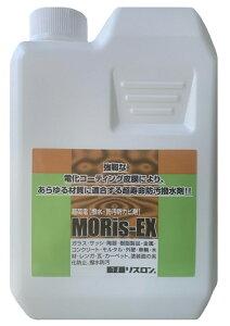 【メーカー在庫限り】(画像はイメージです)リスロン超撥水、防汚剤モリスワックスEX 1L※MoRisWAX5000FSと内容は同じです
