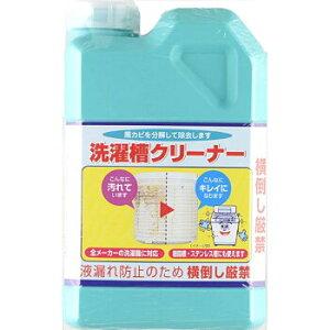 【店舗在庫限り/即納】シャープ(SHARP) 洗濯槽クリーナー ES-C 4933934827718