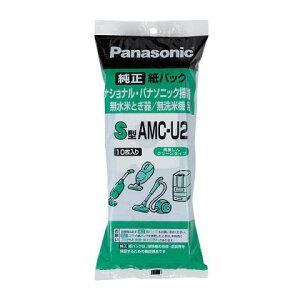 メーカー在庫限り07-9684パナソニック掃除機紙パックAMC-U2