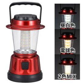 【メーカー在庫限り】07-8777 LEDミニランタン 選べる光色3モード(単3×4本使用) LN-M15A6-R 4971275787773