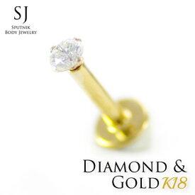K18 14G 6mm 8mm ダイヤモンド 3mm 0.1ctインターナル ラブレット 鑑別書付き ゴールド
