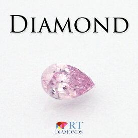 カラーダイヤモンド 0.15ct FANCY PURPLISH PINK VS-2