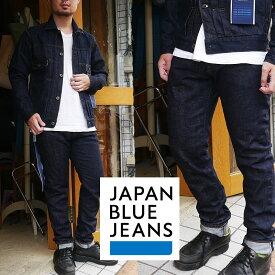JAPAN BLUE JEANS ジャパンブルージーンズ ジーンズ テーパード ジーパン デニム 10周年 記念 キーホルダー 付き サークル j10th2メンズ レディース ユニセックス 岡山デニム 世田谷ベース