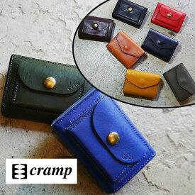 ミニ財布 コンパクトウォレット Cramp クランプ レザー小物 革小物 イタリアンレザー シュリンク カード入れ 小銭入れ 雑貨 服飾 アクセ 小物 cr-170 スモールプレゼント アクセサリー メンズ レディース かわいい 送料無料