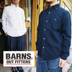 BARNS バーンズ オックスフォードシャツ メンズ シャツ ボダンダウンシャツ 白 ネイビー バーンズアウトフィッターズ 日本製 コットン br-4965n BARNS OUTFITTERS 人気 服 世田谷ベース