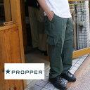 PROPPER プロッパー カーゴパンツ BDUパンツ メンズ コットン リップストップ オリーブ カーキ ミリタリーパンツ ripstop かわいい おすすめ 人気 服 世田谷ベース F5201