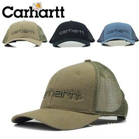 ☆CARHARTT【カーハート】DUNMORE CAP ダンモア スナップバック メッシュキャップ 14018 10P05Oct15