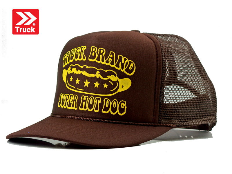 ☆TRUCK BRAND【トラックブランド】SUPER DOG #X98 メッシュキャップ ブラウン 8730 [SNAPBACK スナップバック アメカジ 帽子 メンズ レディース]14297 10P05Dec15