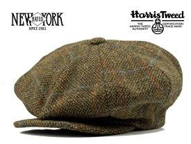☆NEWYORKHAT【ニューヨークハット】#9095 HARRIS TWEED NEWSBOY GREEN【送料無料】ハリスツイード ニュースボーイ グリーン 14238 10P19Dec15